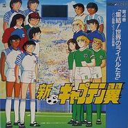 Shin Captain Tsubasa LD 04