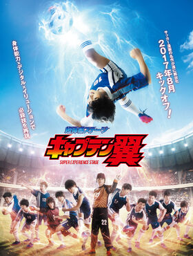 Super Experience Stage Captain Tsubasa promo