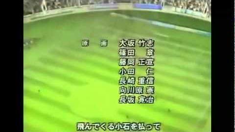 Captain Tsubasa Road to 2002 Ending 2 japonés