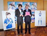 Takahashi and Ogura presenting Soccer Shojo Kaede