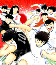 Toho vs Nankatsu (DT)
