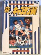 Shin Captain Tsubasa DVD Box front
