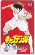 Captain Tsubasa Memories Tosho Card Next