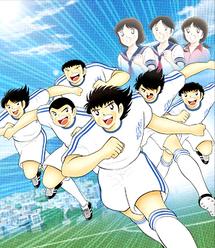 Nankatsu MS (DT) 1