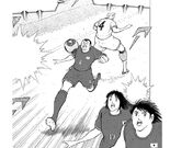 Face Trap ch78 (RS) 1