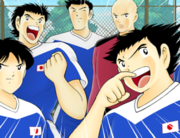 Real Japan 7 (DT)