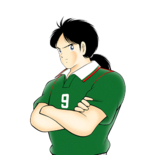 Alvez Mexico WY (DT)