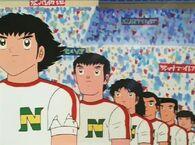 Nankatsu Middle School