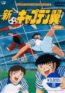 Shin Captain Tsubasa DVD 04