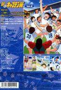 Shin Captain Tsubasa DVD 02 back