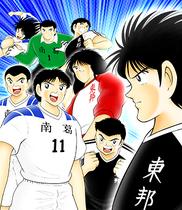Nankatsu HS vs Toho HS (DT)