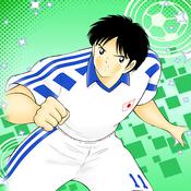 Misaki U20 (DT) 1