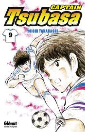 Misugi Tsubasa (manga) 1