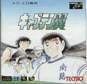 Captain Tsubasa (MCD)