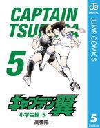 CT ebook 05