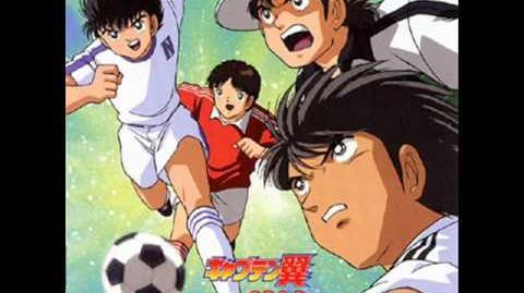 Captain Tsubasa Song of Kickers Shoot 1 Track 3 Message Ball
