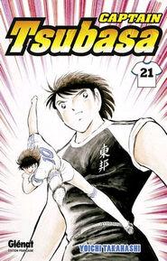 Kojiro Tsubasa Vol21 (CT)