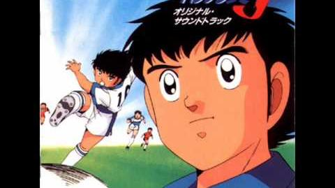 Captain Tsubasa J OST Faixa 1 Fighting!(TV Version)