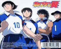 Tsubasa Misaki Kojiro Genzo CD (2001)