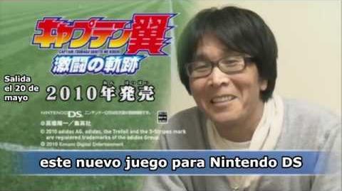 Captain Tsubasa Gekitō no Kiseki ● Entrevista con Yōichi Takahashi 10-02-2010, sub. esp.