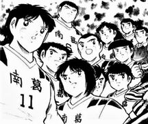 Nankatsu High School Team