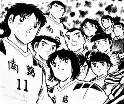 Nankatsu High School Team