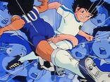 Hyuga vs Tsubasa (CT)
