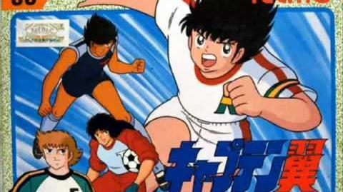 Captain Tsubasa (Nes) Music - 12 Credits