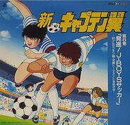 Shin Captain Tsubasa LD 06