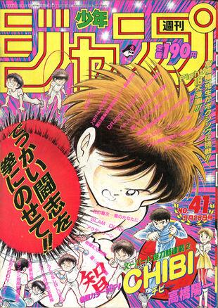 Hasil gambar untuk chibi satoshi boxing