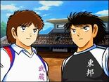 Musashi Toho (GNK) 1