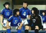 Japan ep42 (2001) 4
