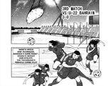 U22 Japan ch79 (G23) 1