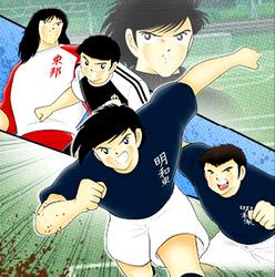 Meiwa Higashi