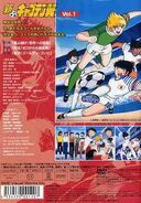 Shin Captain Tsubasa DVD 01 back