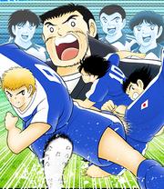 Real Japan 7 (DT) 2
