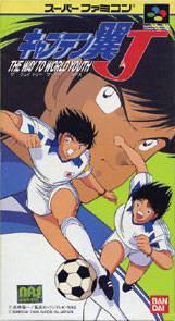 Archivo:Captain Tsubasa J The Way to World Youth (SFC) boxart.jpg