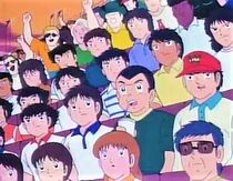 Japan Jr (Film 4) 2