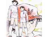 Tsubasa Misaki Genzo (KD)