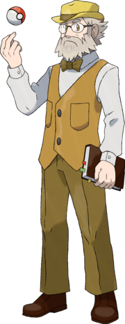 Professor Mangrove Sugi 4