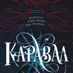 Modern Greek Edition