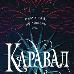Ukrainian Edition