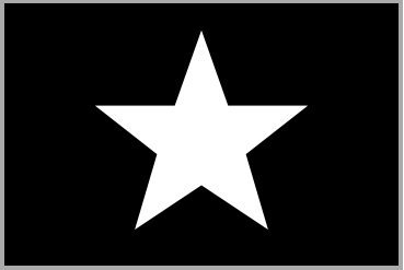 File:Northern Alkubra Government Flag.png