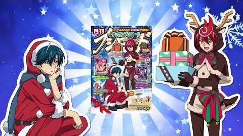 月刊ブシロード1月号は2017年12月8日(金)発売!