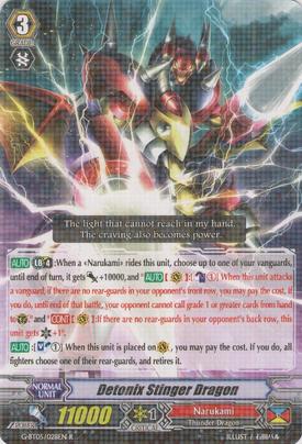 G-BT05-028EN-R