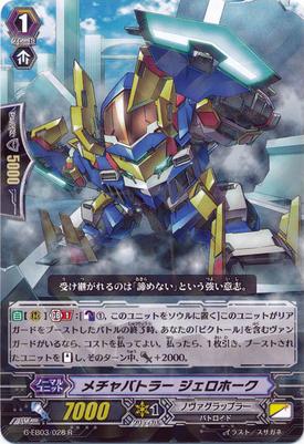G-EB03-028