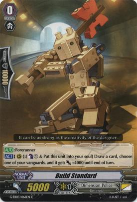 G-EB03-066EN-C