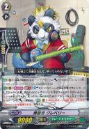 G-TCB02-039