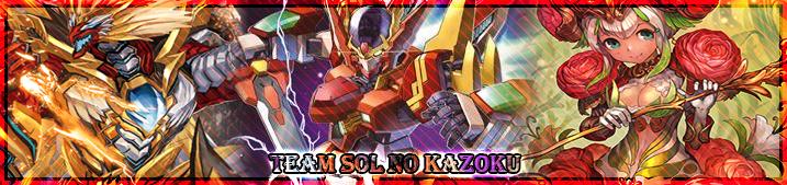 Sol's Banner