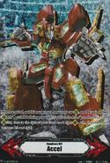 V-GM-0055EN